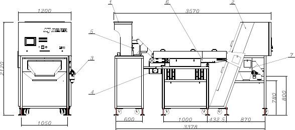 Machine tri optique avec convoyeur vue 5